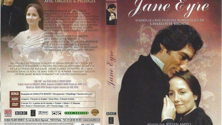 Джейн Эйр 1983 х_ф (2 часть)