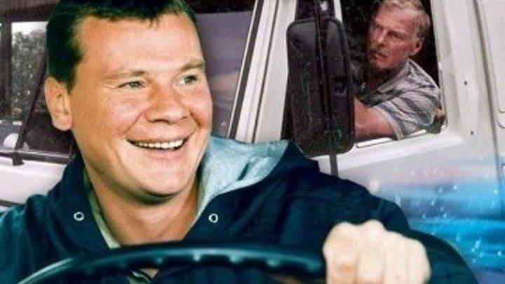 Дальнобойщики (сериал)2001 (1 сезон)6-10 серии.боевик, драма, мелодрама, комедия, приключения