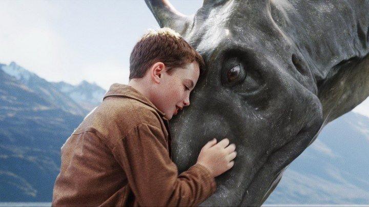 Мой домашний динозавр 2007 (приключенческий фильм, фэнтези)