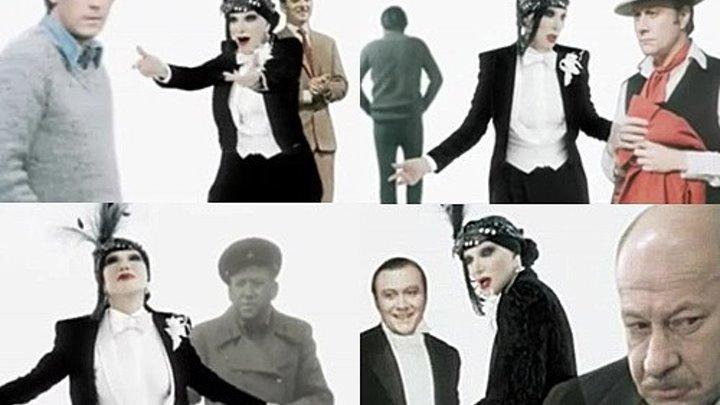 Людмила Гурченко — Хочешь? (клип) 07.04.2011