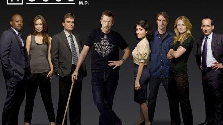Доктор Хаус / House M.D. [Сезон:08 Пилот ] (2012) Драма, детектив