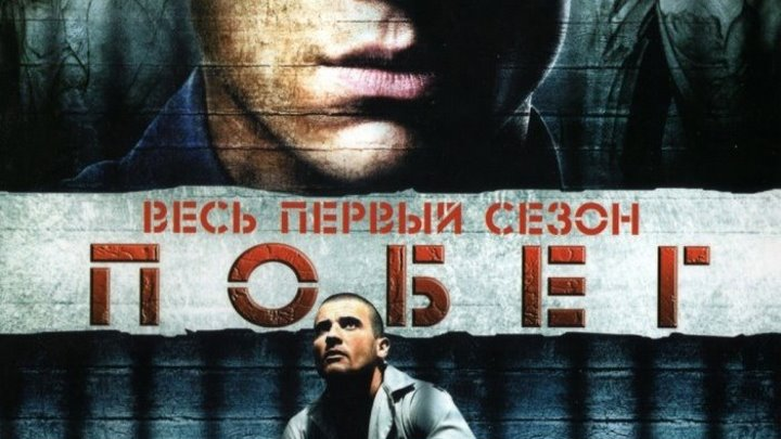 CEPИAЛ 1-22 CEPИИ ИЗ 22 Страна: США Жанр: Боевик, триллер, драма, криминал, детектив