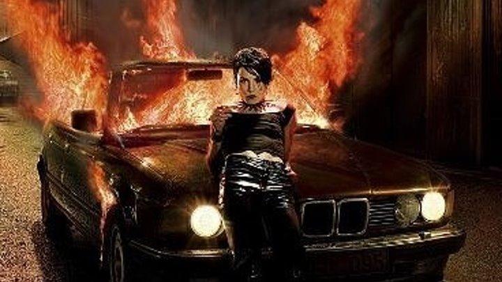 Девушка,которая играла с огнём. 2009. Триллер.