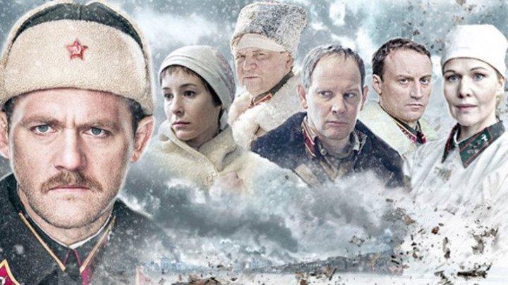 Снег и пепел - Серия 2 - военный сериал (2015) HD