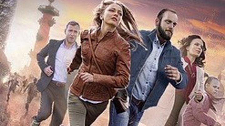 Женщина в беде 3 сезон 2 серия
