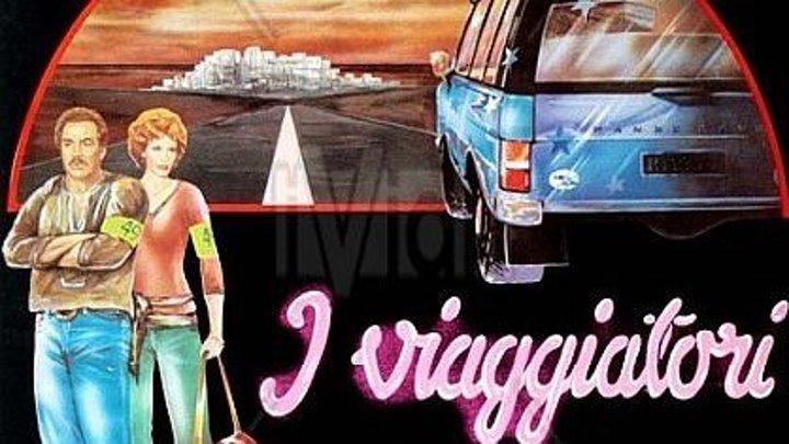 Вечерние путешественники / I viaggiatori della sera (1979)