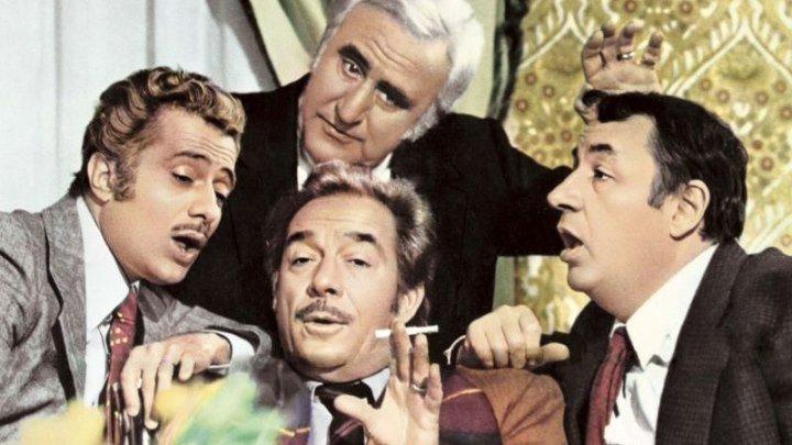 Мои друзья 2 (культовая комедия с Уго Тоньяцци)   Италия, 1982