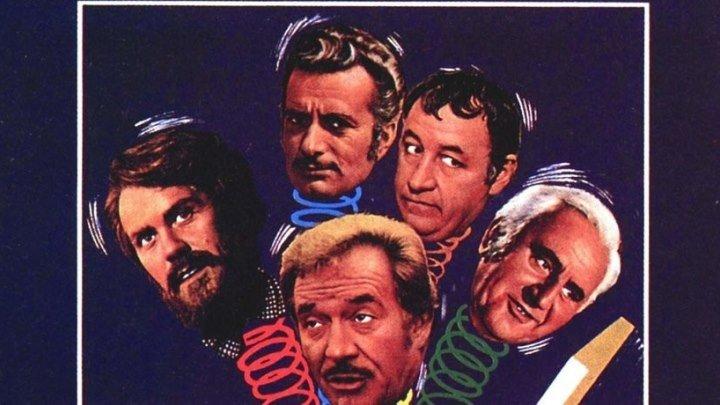 Мои друзья (культовая комедия с Уго Тоньяцци, Гастоне Москином и Филиппом Нуаре)   Италия, 1975