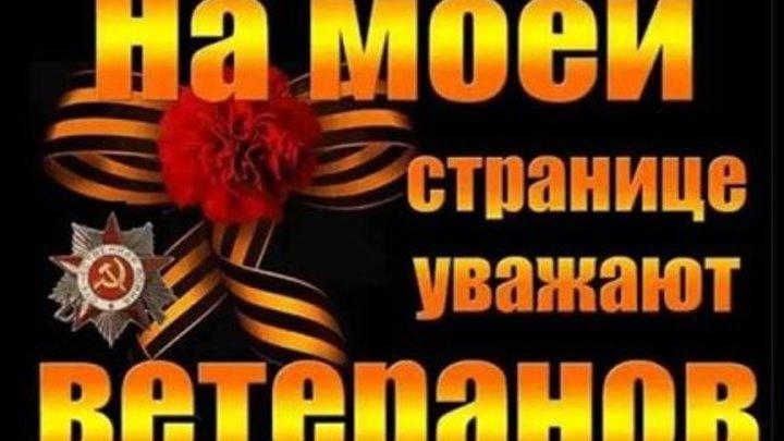 """ПОТРЯСАЮЩЕЕ ИСПОЛНЕНИЕ !!! Песню """"День Победы"""" поют 9 584 человека."""