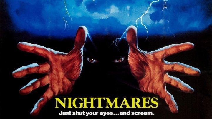 Кошмары / Nightmares (1983, Ужасы, фантастика)