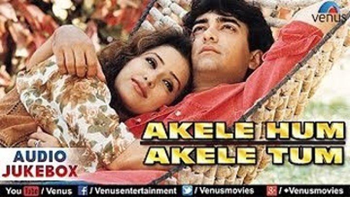 Tinak Tin Tana - Aamir Khan, Manisha Koirala, Mann Song