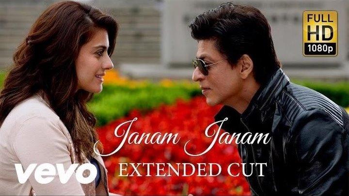 Janam Janam - Dilwale ¦ Shah Rukh Khan ¦ Kajol ¦ Pritam HD