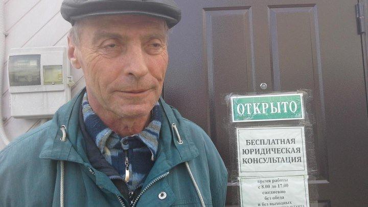 Интервью....Мнение... Горяйнов Николай Иванович