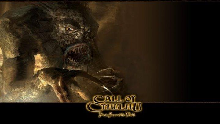 Зов Ктулху (2005)