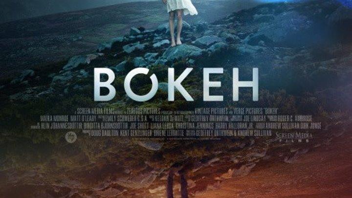 Боке (2017) Bokeh _ Жанр: Фантастика, Драма НОВИНКА