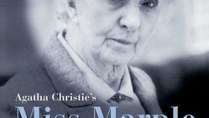 Мисс Марпл. Объявленное убийство (1985) 1 серия из 2-х