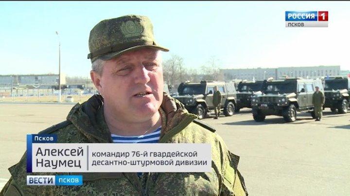 76-я десантно-штурмовая дивизия получила 16 бронеавтомобилей «Рысь». ГТРК Псков 07.04.2017.