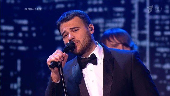 Emin — Улетаю (Концерт «О чем поют мужчины») 08.03.2017