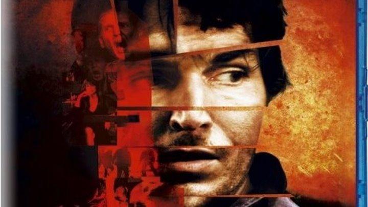 5 Неизвестных (триллер, детектив)