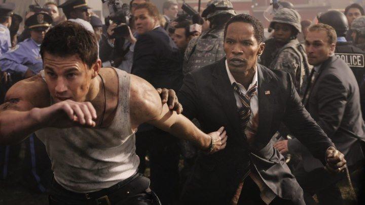 Штурм Белого дома (2013) (боевик, триллер)