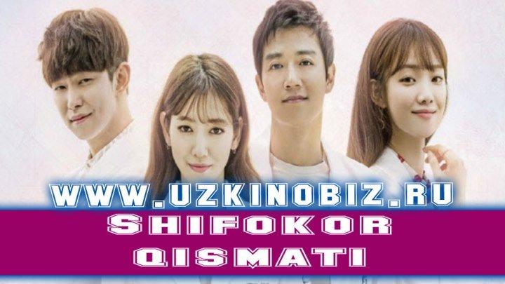 """Tarjima kino 2 qism """"Shifokor qismati"""" (Koreya seriali) www.uzkinobiz.ru"""