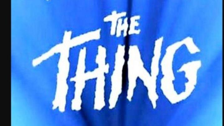 """Нечто: Ужас обретает форму. (1998) Фильм о фильме """"Нечто"""" 1982-го года."""