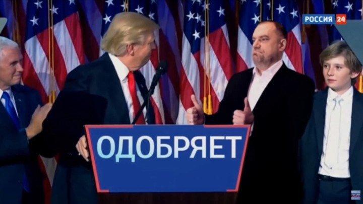 Заставка «Геоэкономика», Александр Кареевский, Россия 24 (2017)