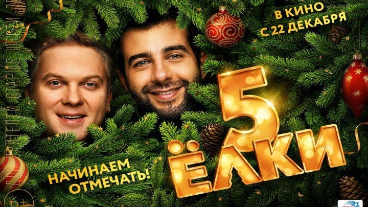 Жанр_ семейный, комедия HD