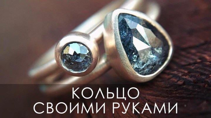 Кольцо своими руками [Настоящая Женщина]