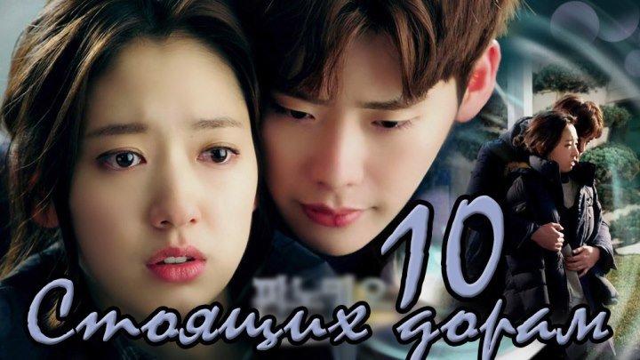 10 корейских дорам, которые стоит посмотреть каждому