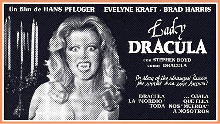 Леди Дракула / Lady Dracula (Германия 1977) 16+ Ужасы, Комедия