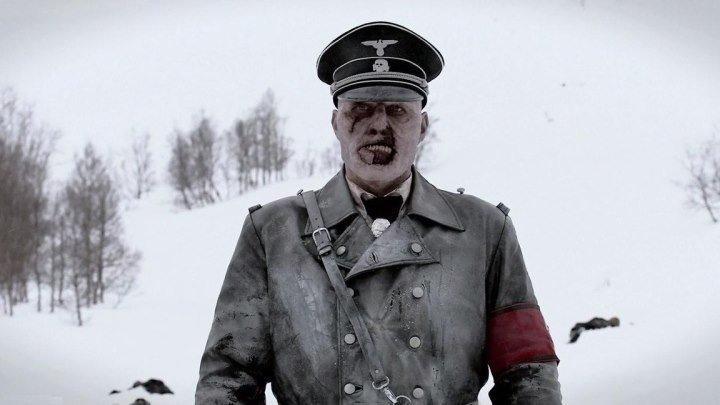 Операция «Мертвый снег» КОМЕДИЯ УЖАСЫ