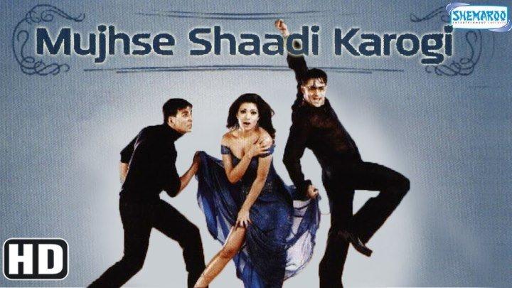 Mujhse Shadi Karogi Full Song ¦ Mujhse Shaadi Karogi