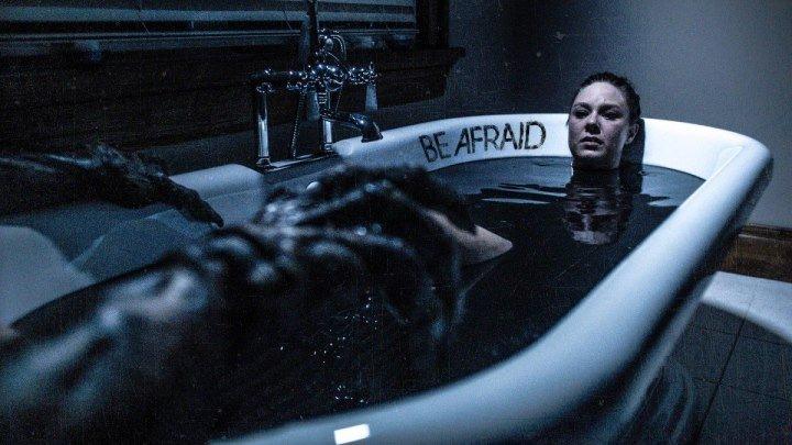 Бойся (2017).HD (Боевик, Комедия, Триллер, Фантастика)