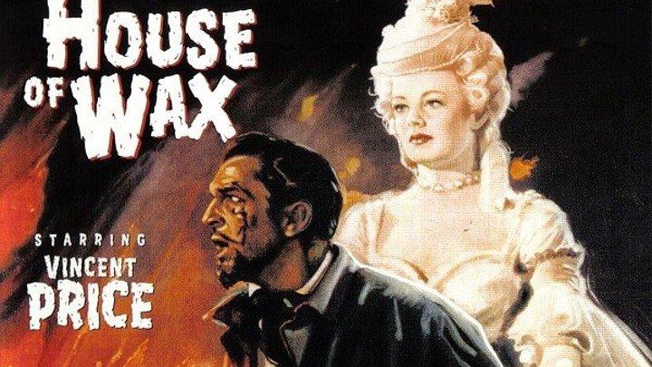 Музей восковых фигур / House of Wax (1953, Ужасы)