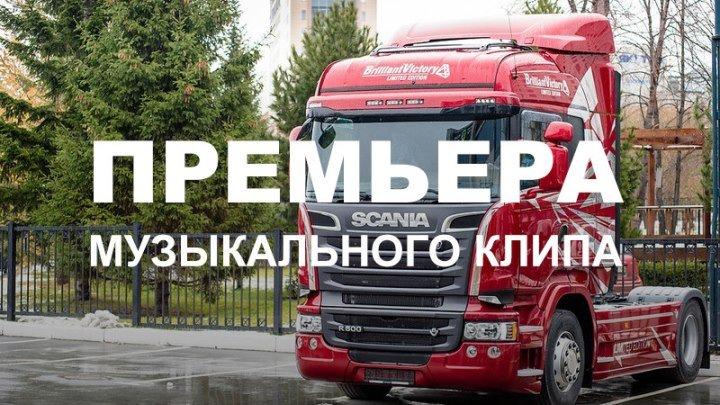 """""""Папа я скучаю"""" - Максим Моисеев и Полина Королева"""