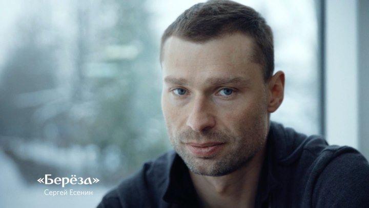 Футболист Алексей Березуцкий читает стихи