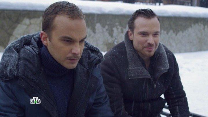 Дело чести ( 1 сезон ) V ( 4 серия ) 2013