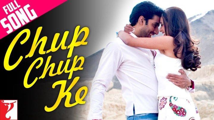 Chup Chup Ke - Full Song ¦ Bunty Aur Babli ¦ Abhishek Bachchan ¦ Rani Mukerji