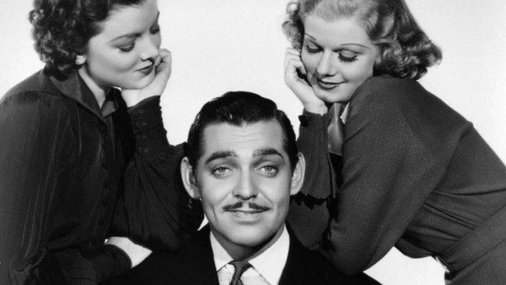 Wife vs Secretary 1936 -Clark Gable, Myrna Loy, Jean Harlow, James Stewart