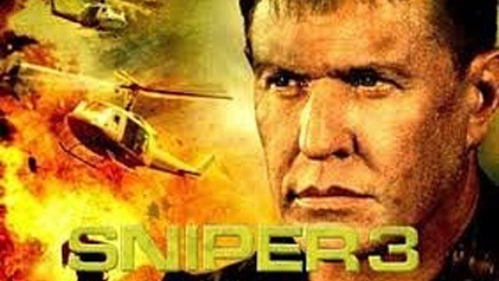 Снайпер- 3