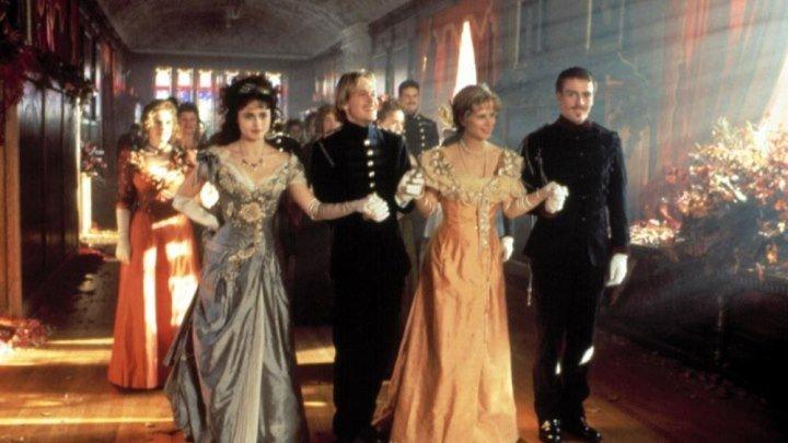 Twelfth Night 1996 -Helena Bonham Carter, Ben Kingsley, Toby Stephens, Nigel Hawthorne, Imogen Stubbs