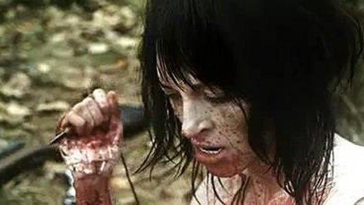 Дикая река (2012) Ужасы, Триллер.