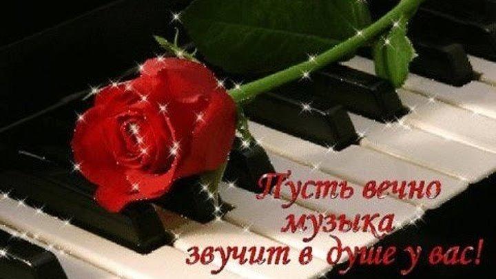 Ассорти любимых песен ...