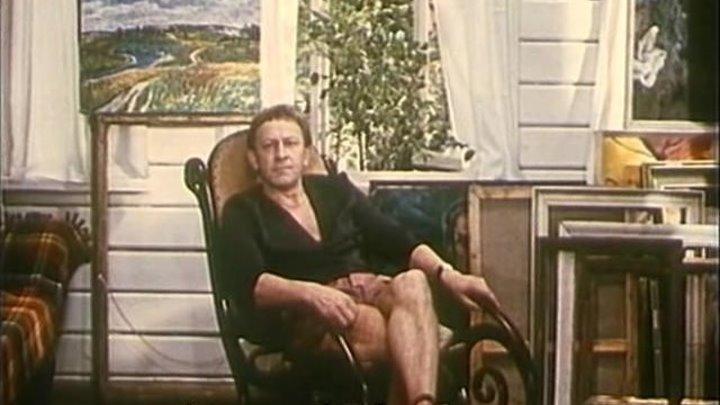 """""""ДАЧА"""" (1974)"""