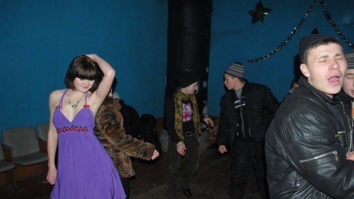 О Да ты в колготках))) Прикол на дискотеке)))