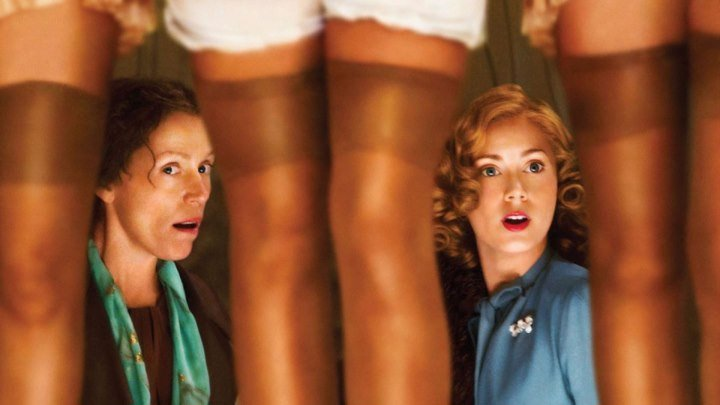 Miss Pettigrew Lives For A Day 2008 -Francis McDormand, Amy Adams