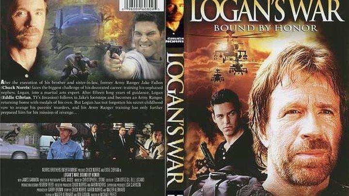 Война Логана (1998, Боевик, триллер) перевод Андрей Гаврилов