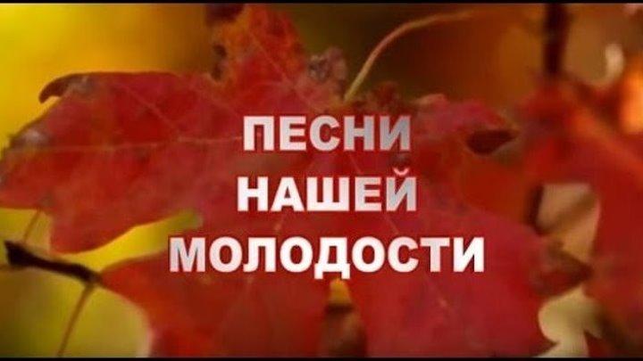 Прямая трансляция (6)