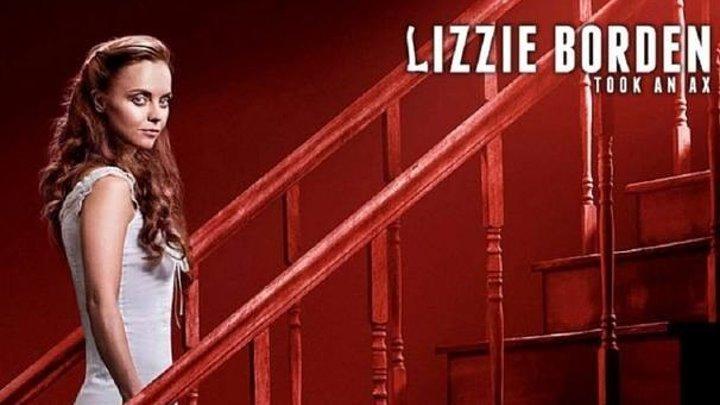 Лиззи Борден взяла топор (2014) триллер, драма, криминал, детектив WEB-DLRip iTunes Кристина Риччи, Клеа ДюВалл, Грегг Генри